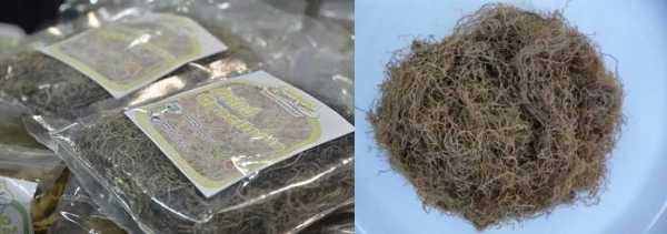 dried guraman