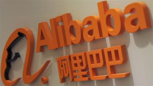VIDEO: IPOs Clear the Way for Alibaba 3