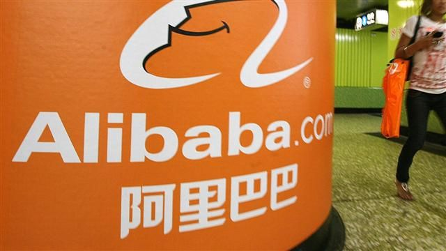 VIDEO: Alibaba Takes $20 Billion IPO Sales Pitch on the Road 1