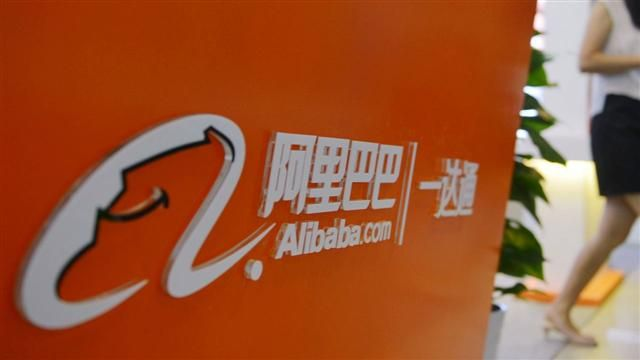 VIDEO: What You Need to Know Before Buying Alibaba Shares 1