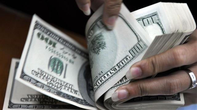 VIDEO: Federal Private-Pension Safety Net Runs $62 Billion Deficit 3