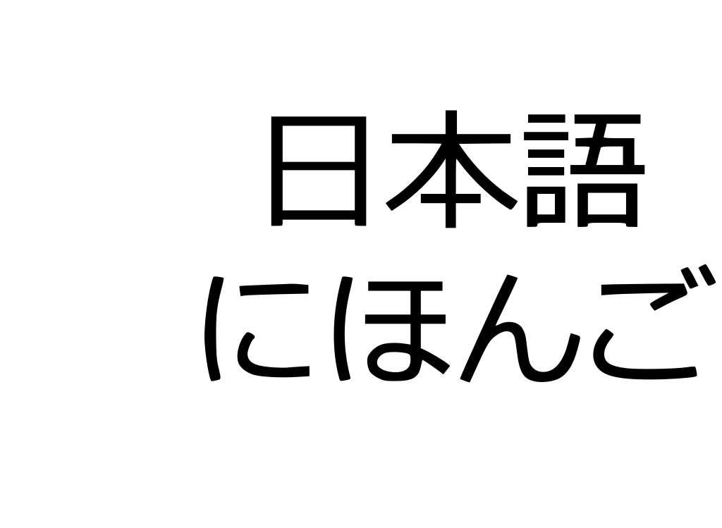 japanese online