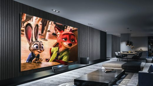 LED display Zootopia movie still