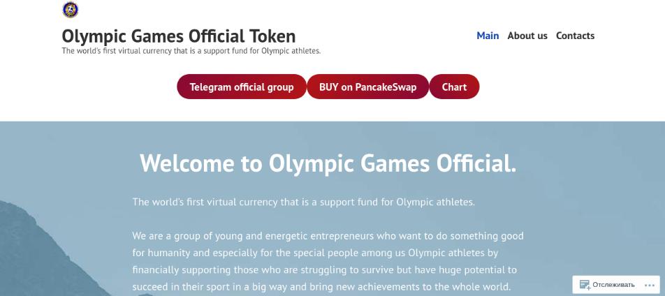 buy Olympic Token