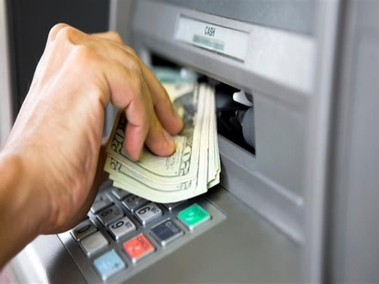 money at the atm