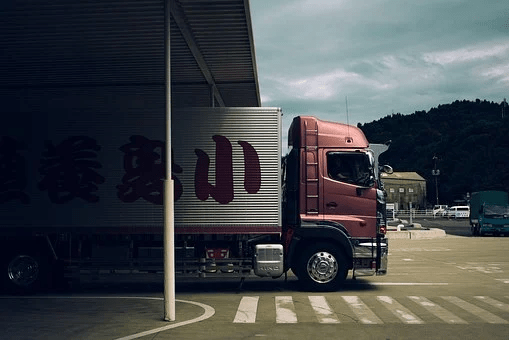 Freight Shipping Company